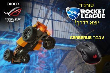 הירשמו לטורניר Rocket League בחסות Asus